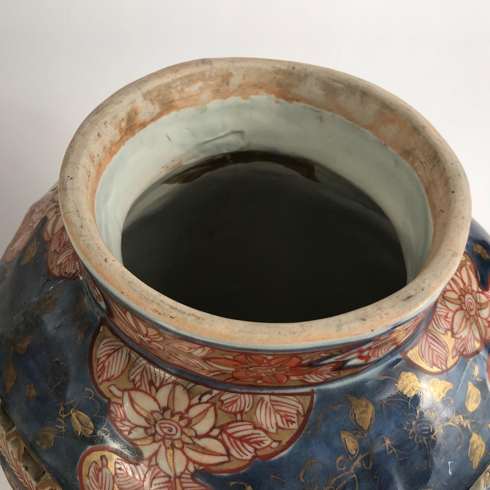 Paire de vases en porcelaine d'Arita, Japon époque Edo, circa 1664-1700