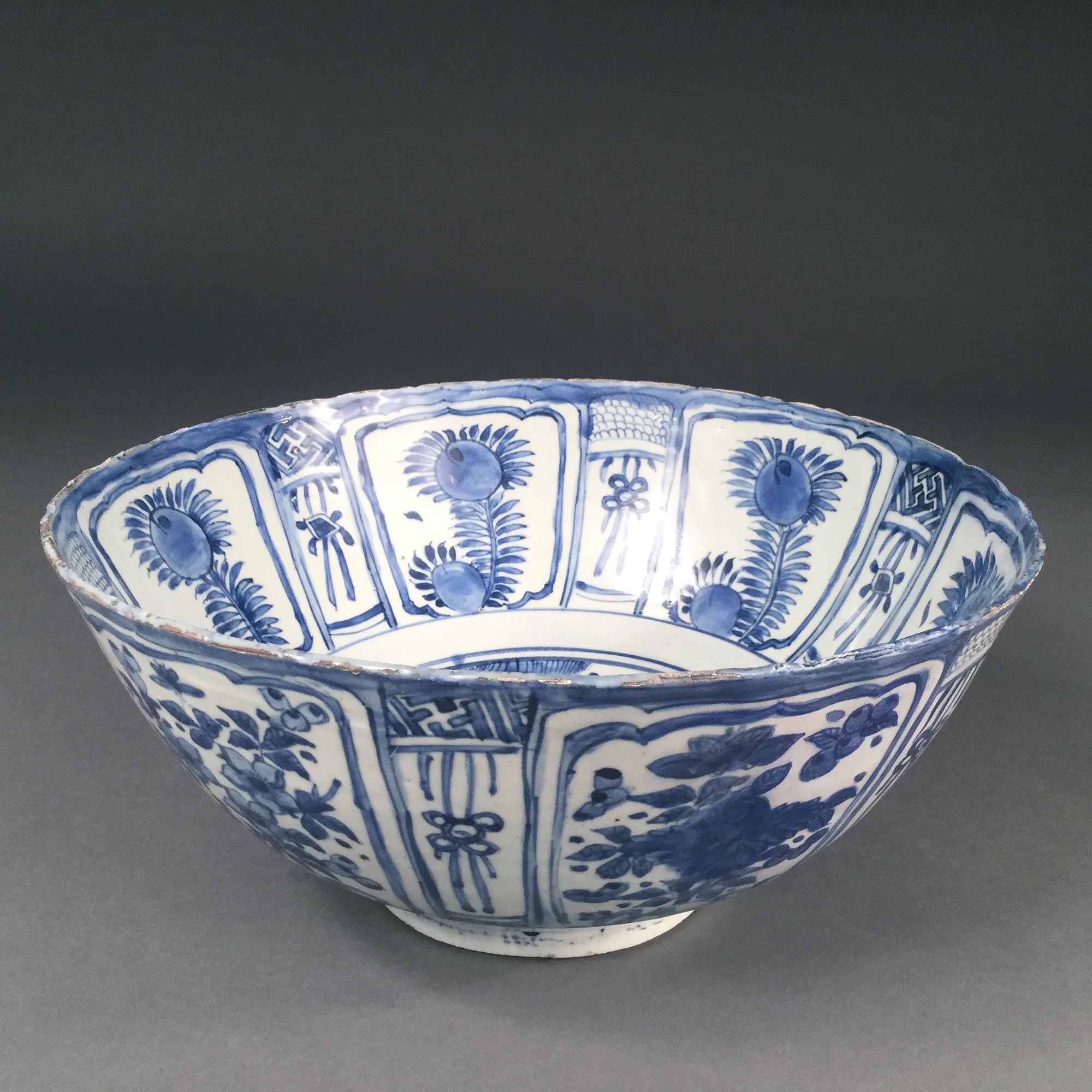 VENDU:SOLD Chine, Bol en porcelaine, époque Ming, règne de Wanli (1573-1619)