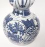 VENDU/SOLD Chine, Vase double gourde en porcelaine bleu blanc.  Dynastie Ming, époque Wanli (1573-1620)