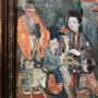 Chine, peinture en fixé sous verre représentant les 3 âges de la vie, 19ème siècle